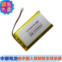 En 3.7V 6000mAh 105085 polymère batterie au lithium BRICOLAGE puissance mobile téléphone mobile charge trésor
