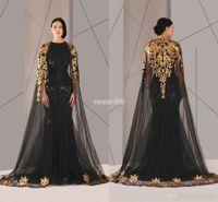 Árabes musulmanes vestidos de noche 2019 Negro y oro de encaje con Capa de cuello redondo más el tamaño de la sirena Ropa formal largo desfile de vestido de fiesta