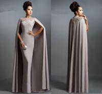 고귀한 아라비아 빈티지 저녁 드레스 보석 깎아 지른 목에 Watteau 기차 Prom 가운 Applique 칼집 사용자 지정 만든 공식 파티 드레스
