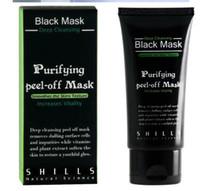 قناع شفط أسود شيلز ديب كلينزينج بلاك ماسك 50 مل لتنقية الوجه وإزالة الرؤوس السوداء