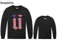 Unkut tişörtü kazak çeker hip hop terlemeleri yeni moda markası hip-hop hoodie mens spor terlemeleri ücretsiz kargo