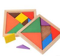 ألعاب خشبية صغيرة للأطفال أطفال التعليم Tangram شكل أحجية خشبية كتل لعبة