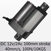 """Atuadores máximos da carga da velocidade 100n 10kgs de 40mm / s lineares com vendas quentes da CC 12v e 24v do curso de 4 """"/ 100mm"""