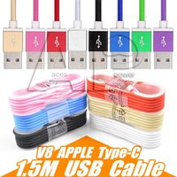 Type C USB Cable 1. 5M Colorful Nylon Data Line Metal Plug Mi...
