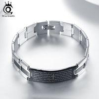 20 CM 길이 유행 생일 선물 스테인리스 남자의 팔찌 도매 팔찌 팔찌 보석 GTB14