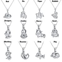 Solid Silvery Exquisite 12 Chinese Zodiac Pendant Necklace Birth Year Animal Charm (Leave Message about the Animal)