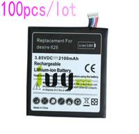 100 قطعة / الوحدة 2100 مللي أمبير B0PKX100 استبدال البطارية لهتك الرغبة 626 D626T D262W D262D بطاريات batteria batterij