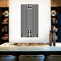 Black Stripe Islamic Muslin Design Wall Decals Living Room H...