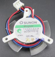 MSI SUNON 124010VM 12V 0.7W 3ライングラフィックカードファン
