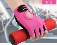 Hombres, mujeres, deportes, culturismo, gimnasio, pesas transpirables, barra alta, guantes antideslizantes de protección, guantes de medio dedo, guantes deportivos