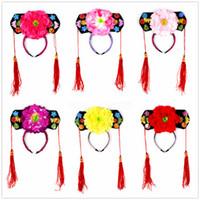 Spedizione gratuita Qing Princess cap Principessa Accessori per capelli Costume cappello cinese Regali per ragazze Regalo per bambini