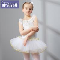 Envío gratis niñas niños blanco / negro encaje bordado ballet leotardo princesa tutu vestido de cuento de hadas