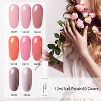 Azure Beauty 2017 New Color Arrival UV Nail Glue 120 Color G...