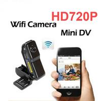 MD81 CMOS HD P2Pワイヤレスカメラセキュリティ録音ミニIP CCTV WifiカメラAndroid IOSビデオカメラビデオ監視ウェブカメラ