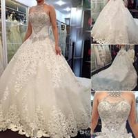 2020 웨딩 드레스 저렴한 신부 가운 공주 스와 로브 스키 오르간 자 성당 / 교회 볼 가운 웨딩 드레스와 구슬
