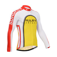 Yowamushi Pedal Men' s Pro Team Sohoku Thermal Fleece Lo...