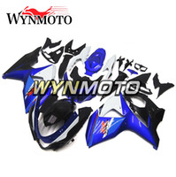 Fairings For Suzuki GSXR1000 K9 Year 2009- 2016 09 10 11 12 1...