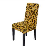 1 Pieza Sure Fit Soft Stretch Spandex Patrón Cubiertas para sillas de cocina Silla de comedor corta Cubierta gris púrpura Champagne