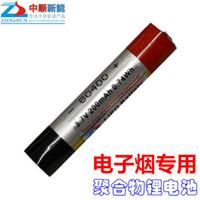 Shun 200mAh 3.7V 5C мощный цилиндрический литий-полимерный аккумулятор 80400 модель электронной сигареты