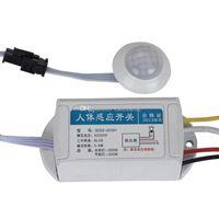 IR赤外線モジュール本体センサインテリジェントライトランプモーションセンシングスイッチB00268