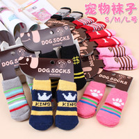 Hot pet dog cat calcetines calientes para el invierno perrito lindo perros de algodón suave antideslizante Knit Weave Sock Skate Bottom Dog cat calcetines ropa 4 unids / set