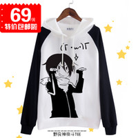 Wholesale- Anime Noragami Cosplay Yato Cos Halloween Party Au...