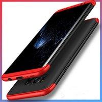 جودة عالية 360 درجة الحالات الكاملة رقيقة جدا الأزياء ماتي غطاء الهاتف لسامسونج غالاكسي S8 زائد S7 حافة القضية
