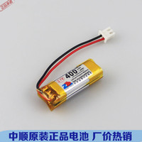В 400mAh 501235*2 901235 core 3.7 В полимерная литиевая батарея бизнес Bluetooth ручка записи