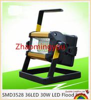 방수 IP65 SMD3528 36LED 30W LED 홍수 빛 휴대용 스포트 라이트 충전식 야외 LED 작업 비상 조명