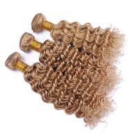 새 도착 벌꿀 금발 # 27 인간의 머리카락 번들 브라질 9A # 27 순수한 색 깊은 물결 모양의 머리카락 weaves 깊은 곱슬 머리카락 확장