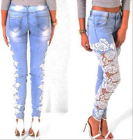 2016 Vente fancyland dentelle Lady's Jeans Top Mode Patchwork Dentelle Floral Évider femmes jeans Casual Denim Pantalon