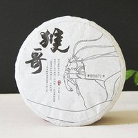 Monkey King Chinese Puerh Spring Raw Round Puer Tea 357g