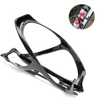 1Pcs Ultra- light Full Carbon Fibre Bottle Cage Holder Water ...