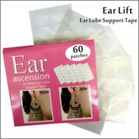 رفع الأذن غير المرئي لشريط دعم الفص الأذن مثالي لفصوص الأذن الممتد أو ممزقة وتخفيف سلالة من الأقراط الثقيلة
