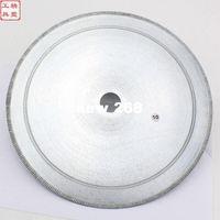 """10 """"pollici cerchio 250 mm dentellato 1,1 millimetri diamante lapidario lama per sega circolare Arbor 5/8"""""""