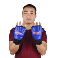 SUTEN Upscale Boxing Gloves Half Finger Mitts Glove Beathabl...