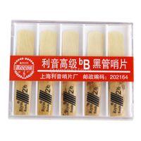 Venta al por mayor-10 PCS BB Clarinet Reeds Fuerza 2.5