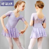 Envío gratis niñas para niños de manga corta de color púrpura claro / rosa claro de encaje de ballet leotardo princesa tutu vestido de cuento de hadas