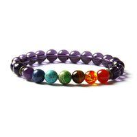 Gorąca sprzedaż 7 Chakra Healing Stone Yoga Medytacja Bransoletka 8mm Purpurowe szklane koraliki z naturalnym osadem, kamień tygrysa i kryształowy rozciągliwość