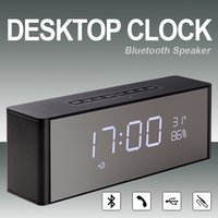 Bluetooth Desktop Clock Speaker Desktop Portable Alarm Time ...