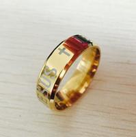 Высокое качество 8 мм 316 Титана Стали 18 К позолоченные христианское кольцо Иисус крест крест Письмо Библия серебряное обручальное кольцо мужчины, женщины