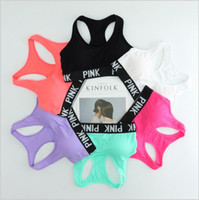 Pink Letter Bras Camis Sports Running Yoga Vest Pink Gym Shirts Push Up Fitness Tanks Elastic Fashion Crop Tops Sexy Women's Underwear B3116