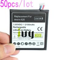 50 قطعة / الوحدة 2100 مللي أمبير B0PKX100 استبدال البطارية لهتك الرغبة 626 D626T D262W D262D بطاريات batteria batterij