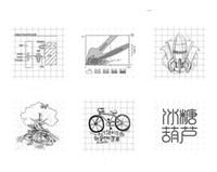 Kraft papel notepads grid dot design desenho projeto de animação livro de papel esboçar cadernos de rascunho arte da pintura Livro Da Bobina brinde promocional