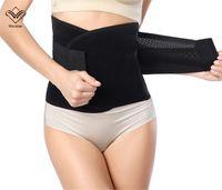 WomenMen Bel Eğitim Korseler Cincher Kuşak Kemer Zayıflama Göbek Annelik Doğum Sonrası Şekillendirici Doğum Sonrası Ince Shaperwear Modelleme ...