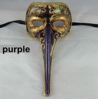 Dayses maskeli top kostüm partisi Yüksek kaliteli Venedik İtalya maske Karnaval kapris uzun fil burun maskesi Yortusu trunk maske