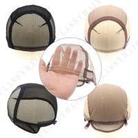 가발을 만드는 레이스 가발 모자 스트랩 스위스 캡으로 조정 가능한 가발 모자 캡 작은 매체
