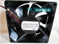 オリジナルNMB 3110KL-05W-B45 24V 0.13A 8CM 80 * 80 * 25 4線式コンバータファン