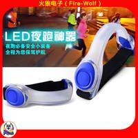 Cintura a braccio luminosa con braccio di sicurezza a Led, con cinturini a braccetto necessari, produttori di cinghie a braccio