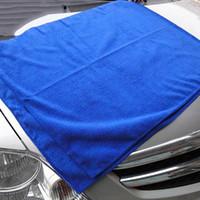30cm * 30cm 마이크로 화이버 자동차 청소 천을 세척 수건 제품 먼지 도구 자동차 세탁기 자동차 관리